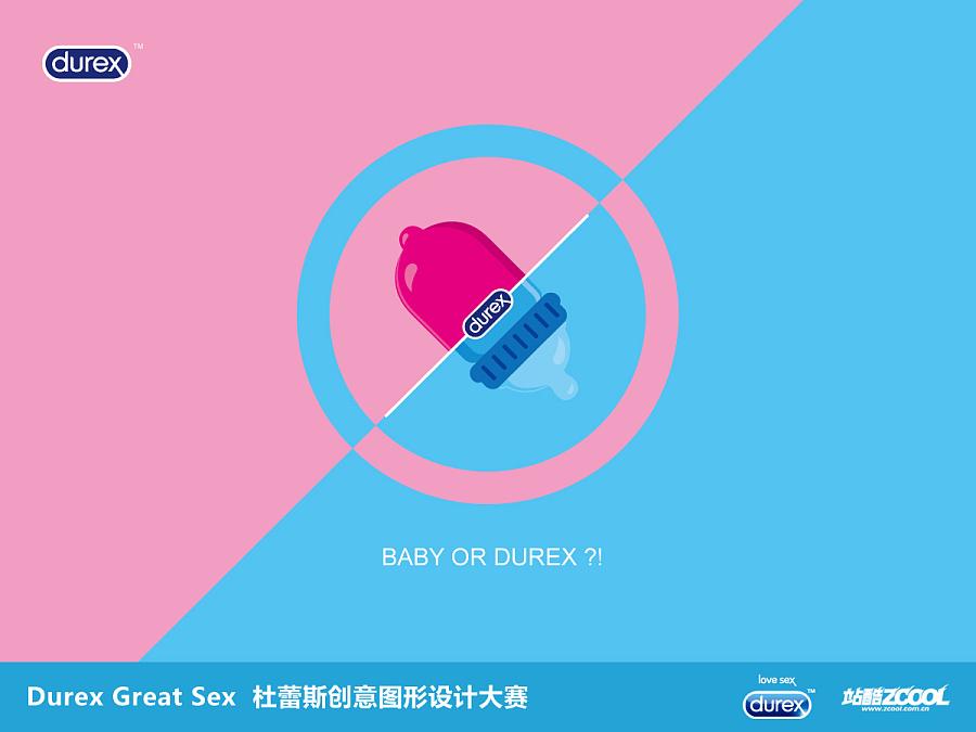 查看《baby or durex ?!》原图,原图尺寸:1200x900