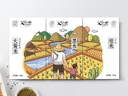 《遇稻》杂粮系列标志、包装设计