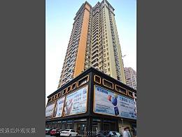 颐高鑫北数码港设计