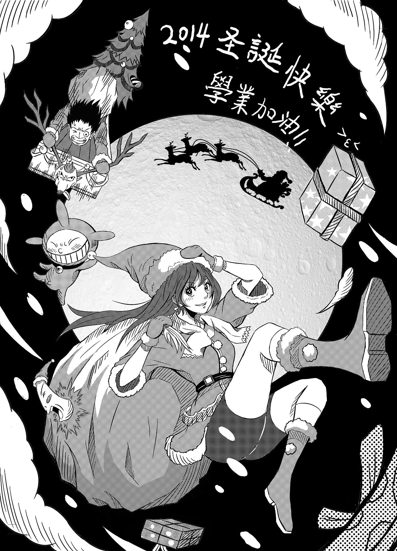 去年过节画的几张送朋友的贺图~用纯黑白漫画形式表现图片