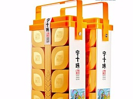 柏星龙:这些食品包装设计案例,让人印象很深刻