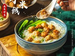 美食摄影-中式美食米线,夹馍,面食,总有一款对你味