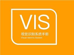 VIS-过佳家
