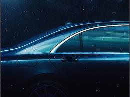 梅赛德斯奔驰S级轿车与迈巴赫轿车VIP级发布会