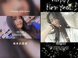 新年祝福视频