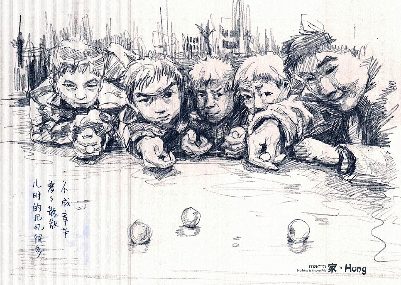 卡通跳棋手绘图