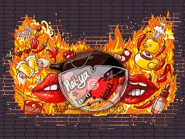 """【天猫·品牌跨界】周黑鸭x御泥坊的""""烈焰红唇"""""""