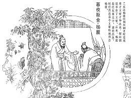 山西青铜博物馆陈列展连环画绘手绘创作