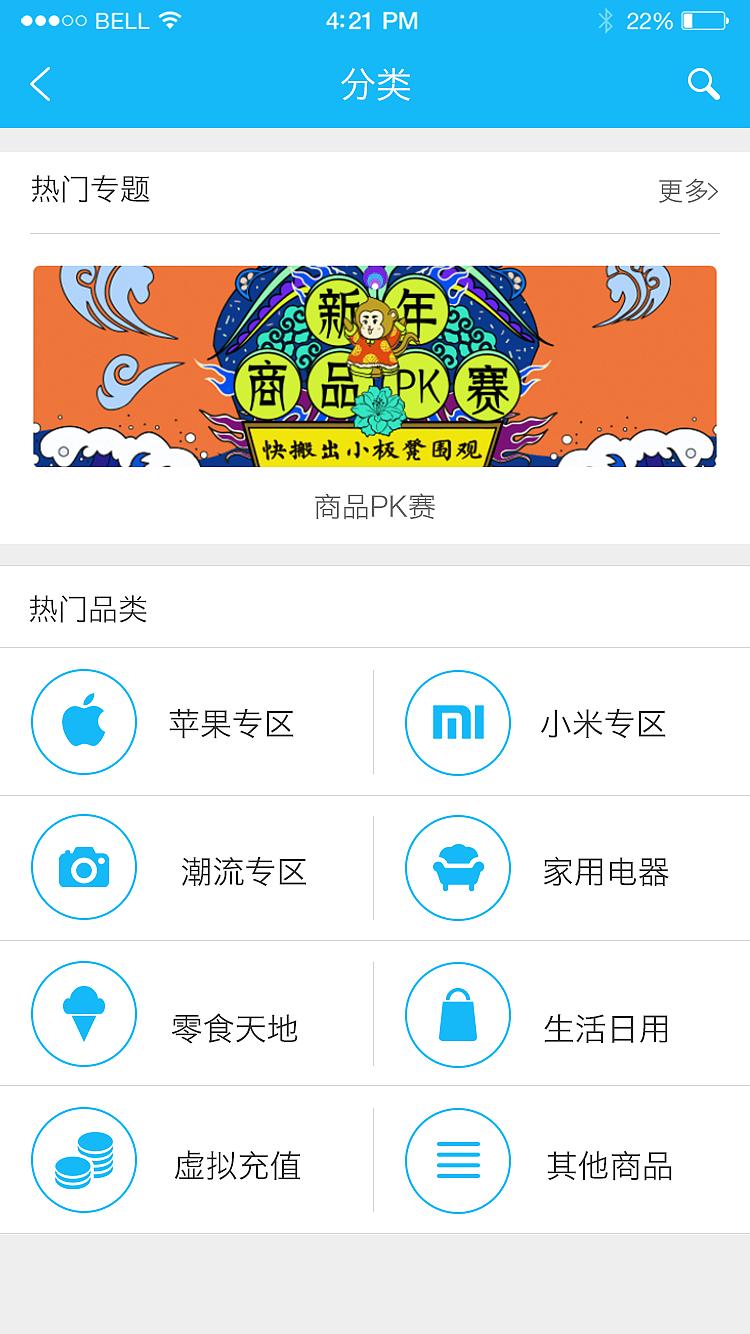 零钱高清图片下载_红动网