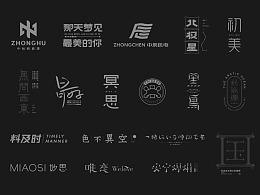 LOGO/字体