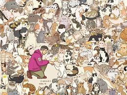 1006天的画猫纪录,画猫第三季完结!