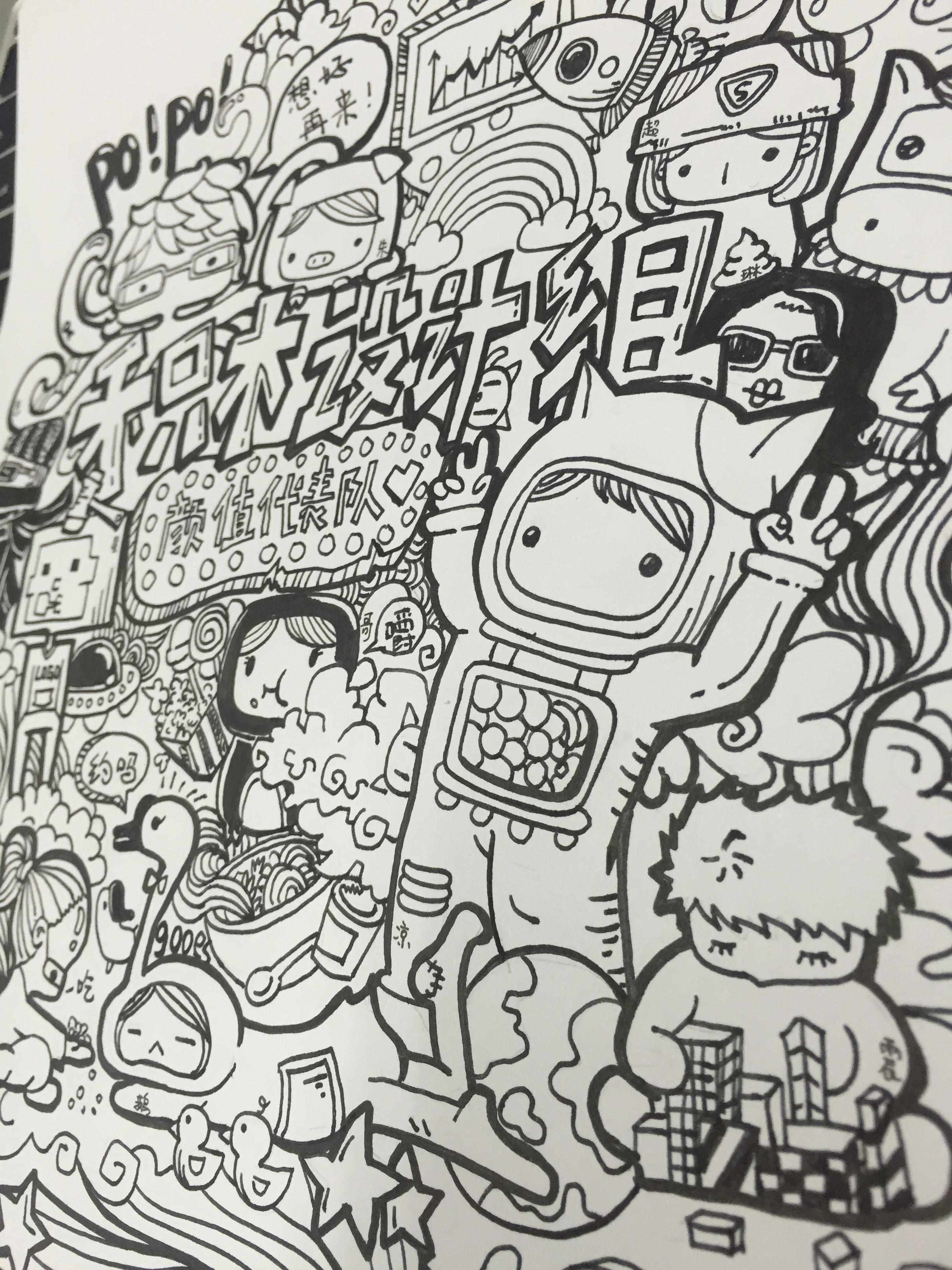 手绘涂鸦 插画~部门联想篇