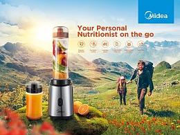 美的集团-生活电器海外KV市场推广海报系列