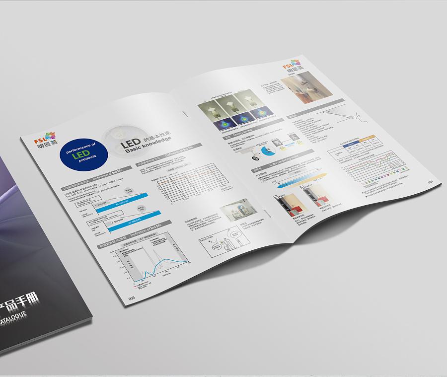 2014年12月工业产品画册摄影排版设计图片