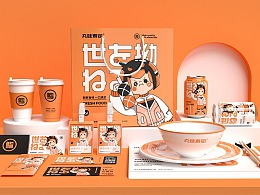 丸味寿司品牌设计