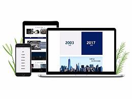 企业站网页设计