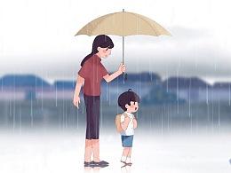 魅族手机《你的保护伞》动画短片