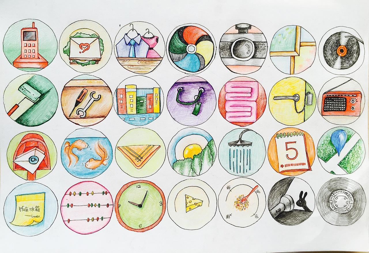 手绘图标和界面