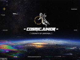 「COSMIC JUNIOR 宇宙少年」品牌项目设计