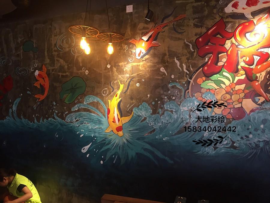 太原锅时间咖式火锅墙绘-太原墙绘-太原3d立体画-太原图片