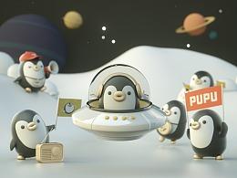 PUPU奇幻之旅 - 品牌視頻設定