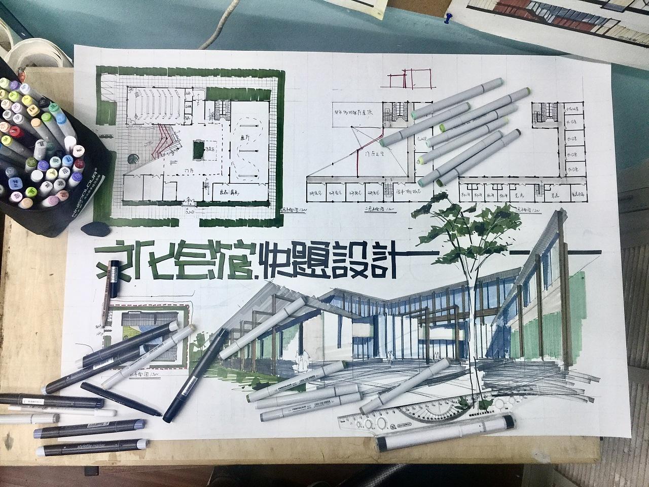 建筑设计快题