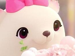 【萌芽熊】情侣壁纸 第一弹
