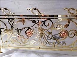 最新款欧式铜艺雕刻镶花楼梯护栏