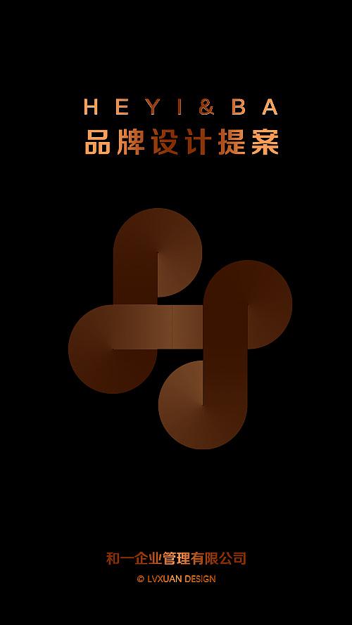 lvxuandesign2017品牌回顾之【和一品牌v品牌】|公司四川凯斯建筑设计平面图片