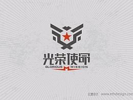 光荣使命logo提案