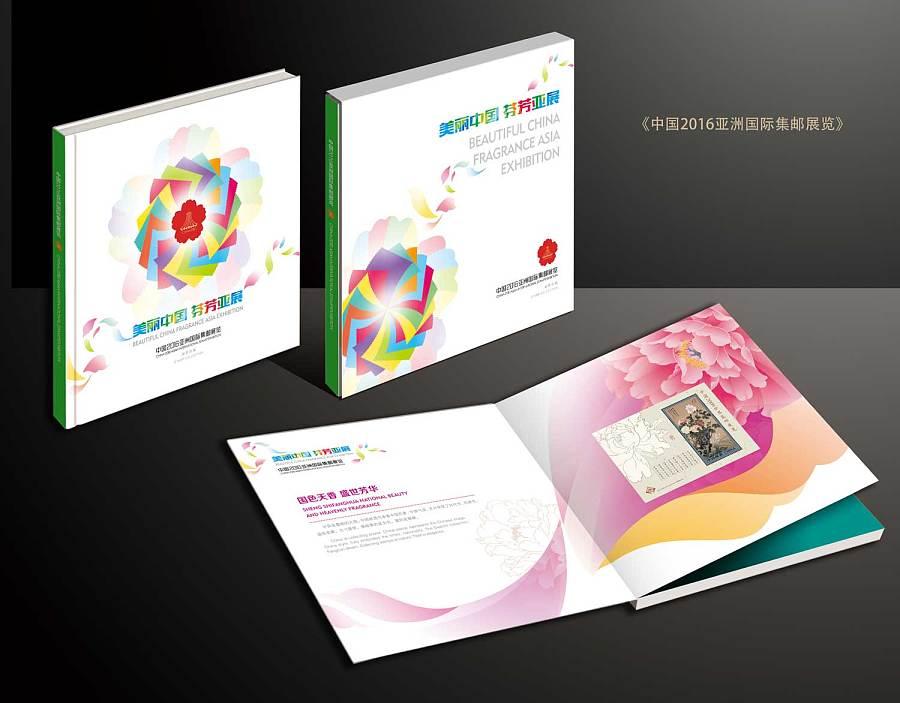 《美丽中国 芬芳亚展》|书装/画册|平面|王冠杰_黑白