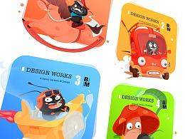 小E蚂蚁-卡通形象设计