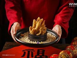 老宁波1381特色菜品拍照摄影