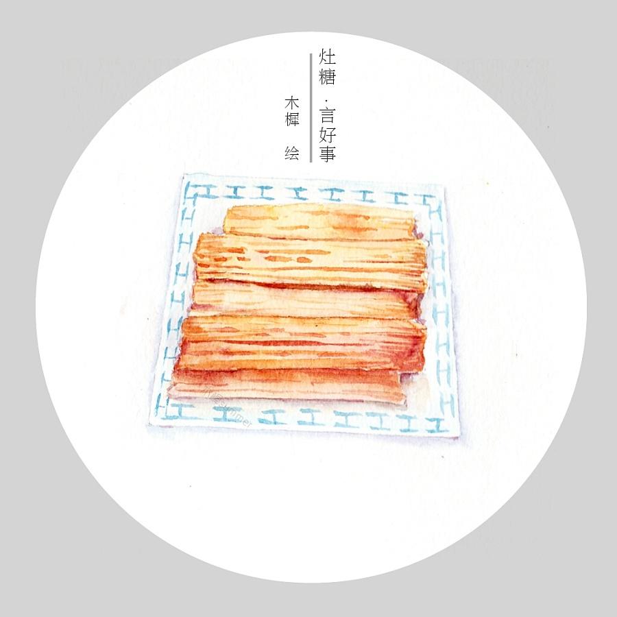 春节美食水彩作品手绘美食|商业插画|插画|木樨summer