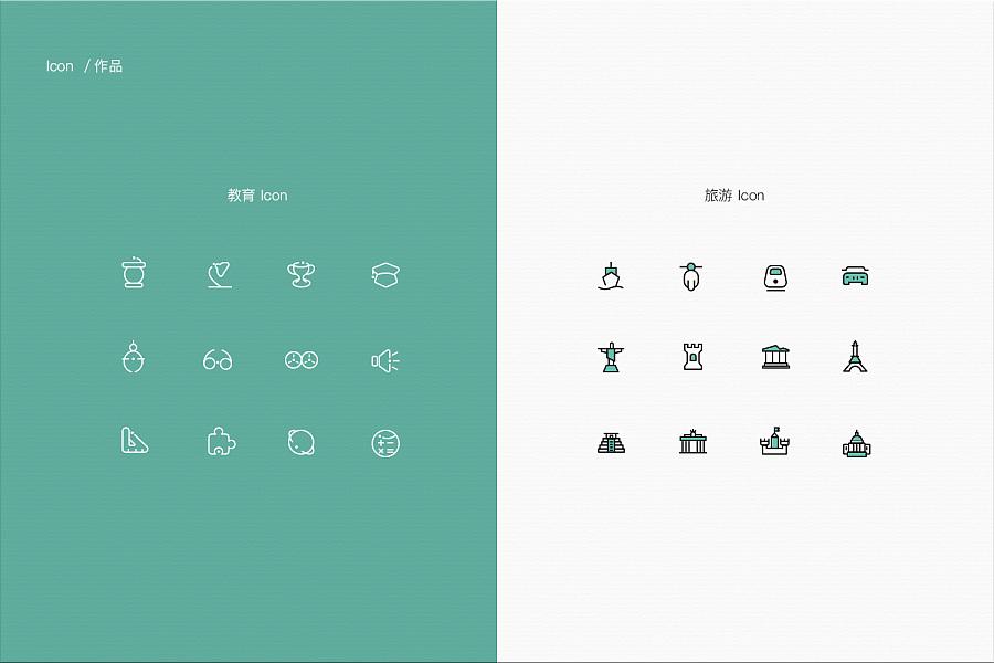 icon|教学|UI|艺脸谱-绘制设计作品-站酷(幼儿园随笔爷爷原创图标图片