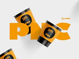 PNC coffee  / 品牌视觉设计