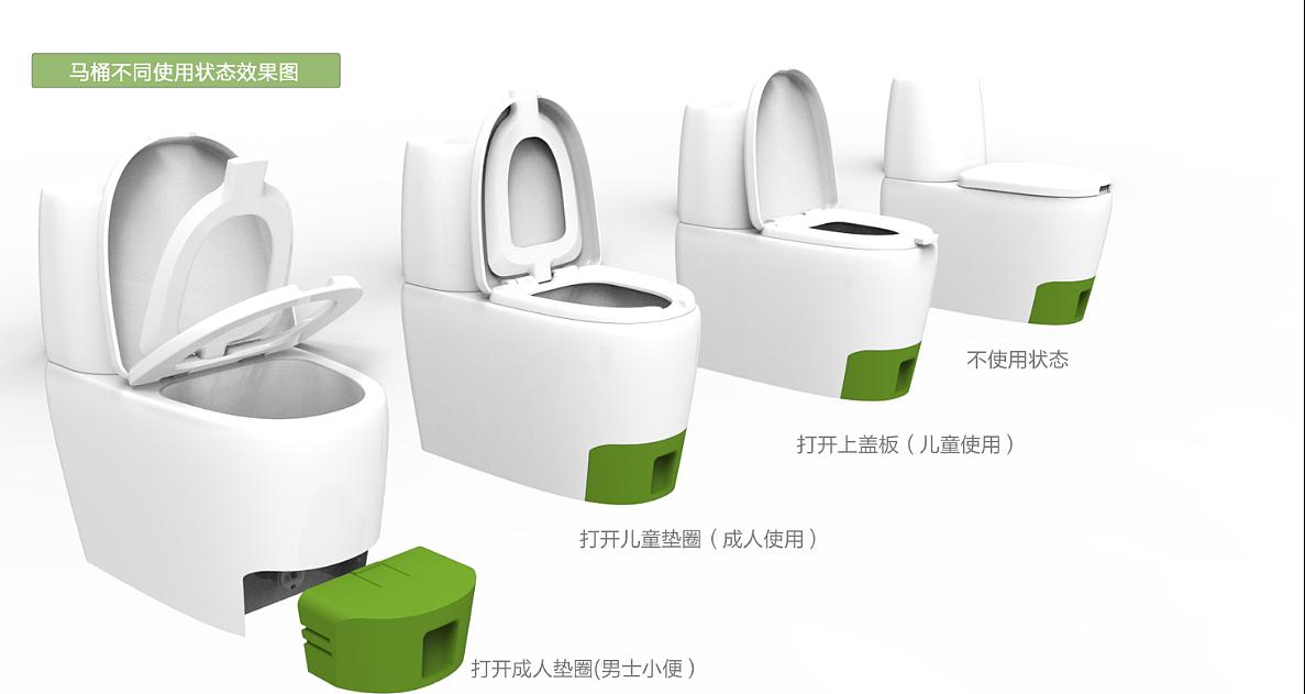 卫浴产品设计