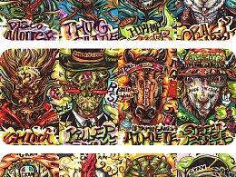 CKAN插画之十二生肖系列