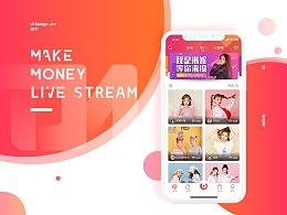 土豆泥直播app 一款看直播也能赚钱的app