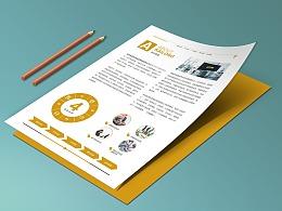 凯龙基金单页设计