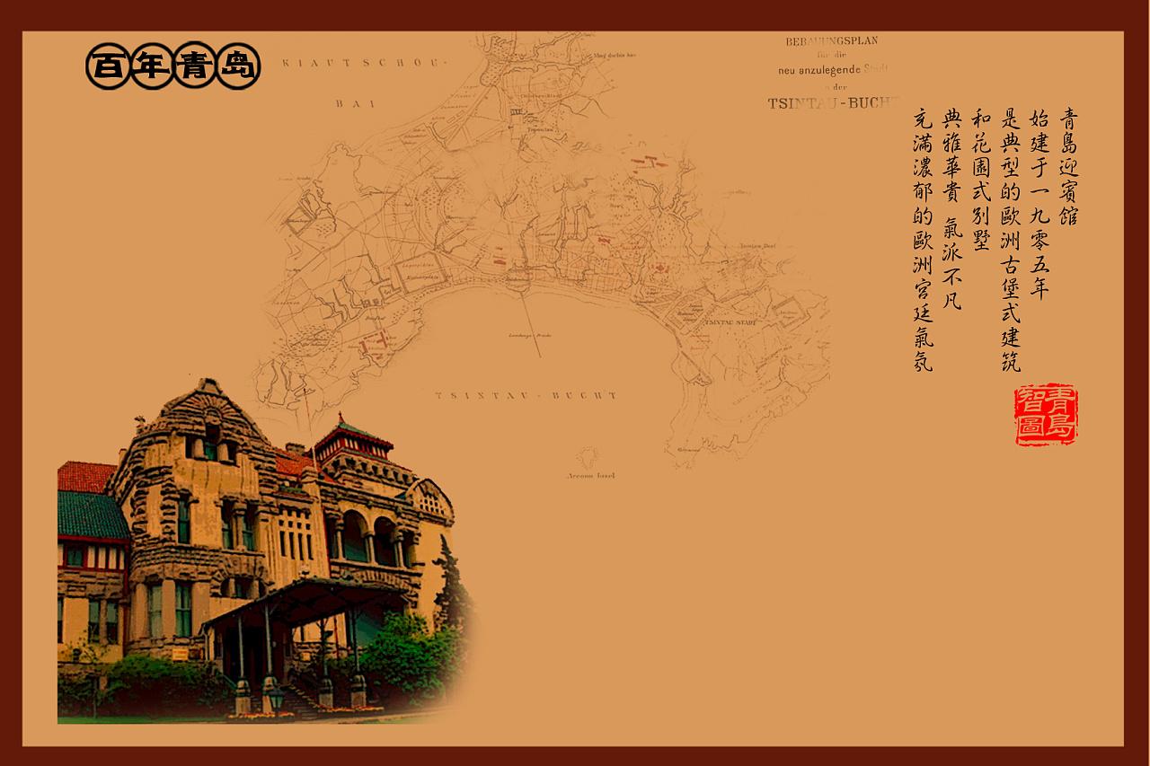 三张青岛地标建筑明信片