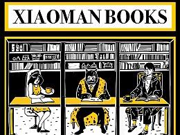 书店动态插图