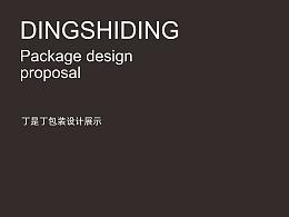丁是丁传统古方牙膏-名药系列品牌包装设计