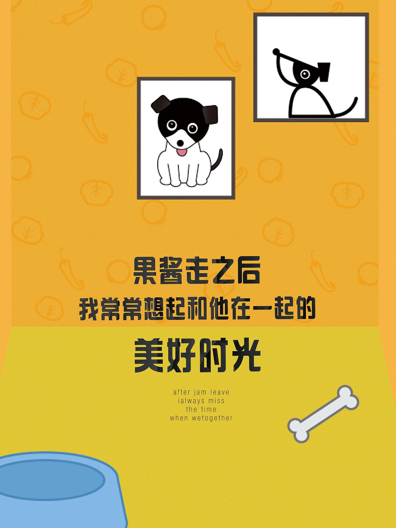 煎饼匠 插画招贴画|插画|商业插画|小野茹子 - 原创