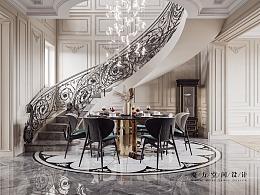 【魔方】法式轻奢•上海别墅项目