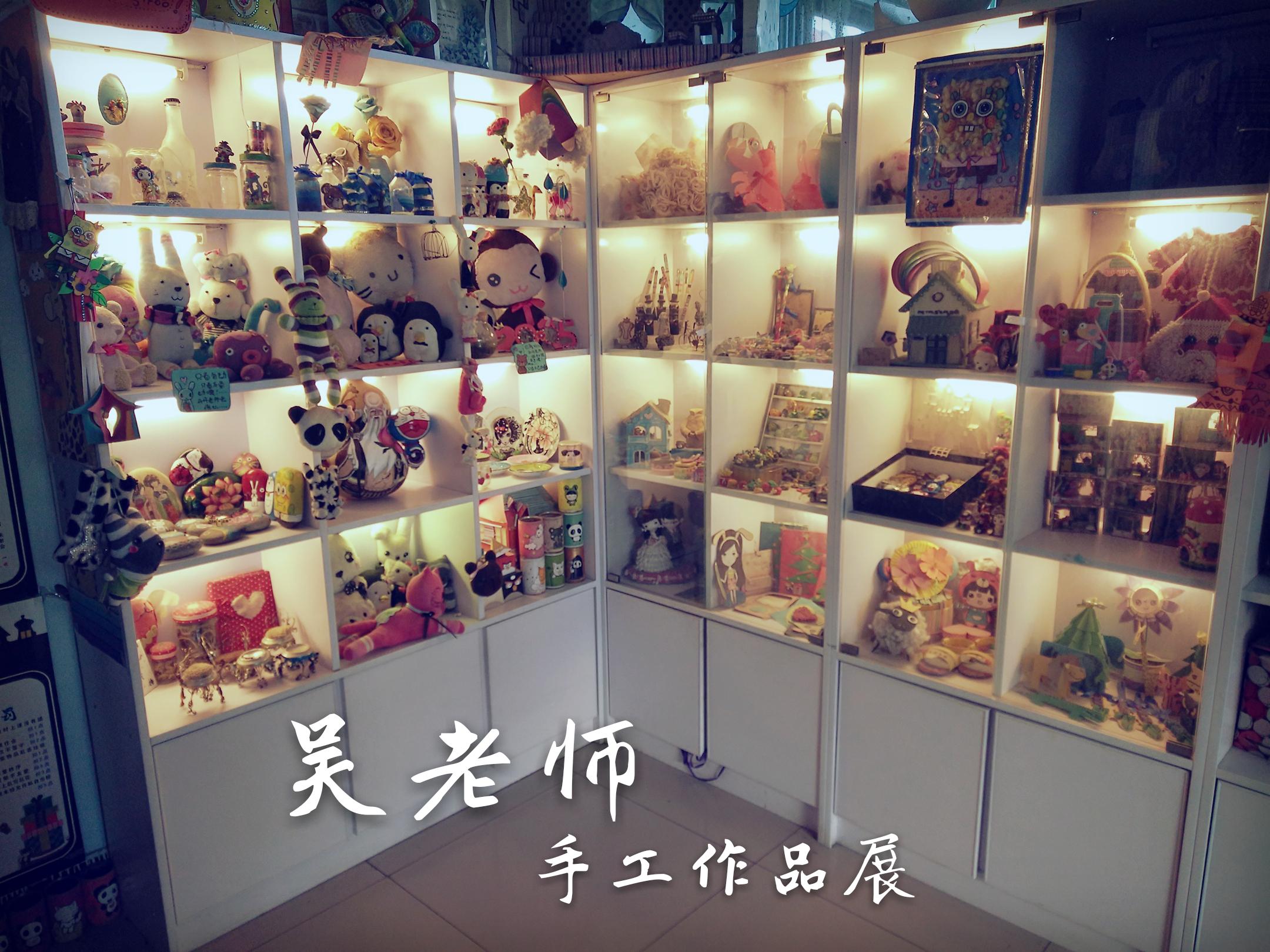 我的手工作品展示区 都是教学生做的手工展品