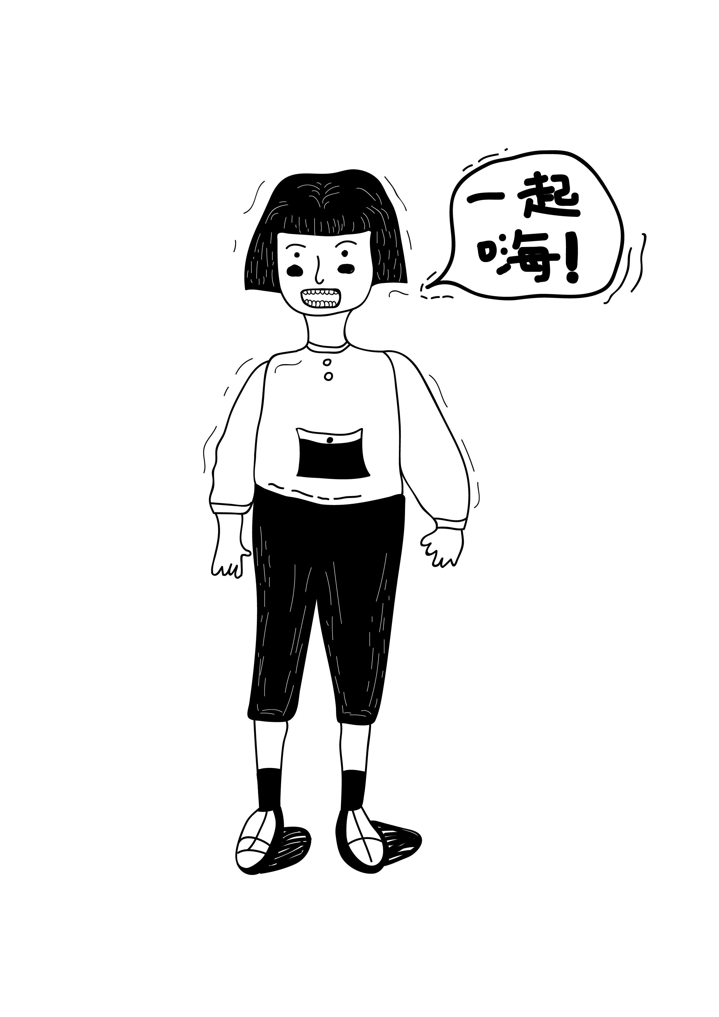 手绘女孩|插画|插画习作|仰望gh - 临摹作品 - 站酷