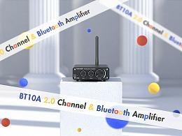 BT10 A Amplifier 产品动画