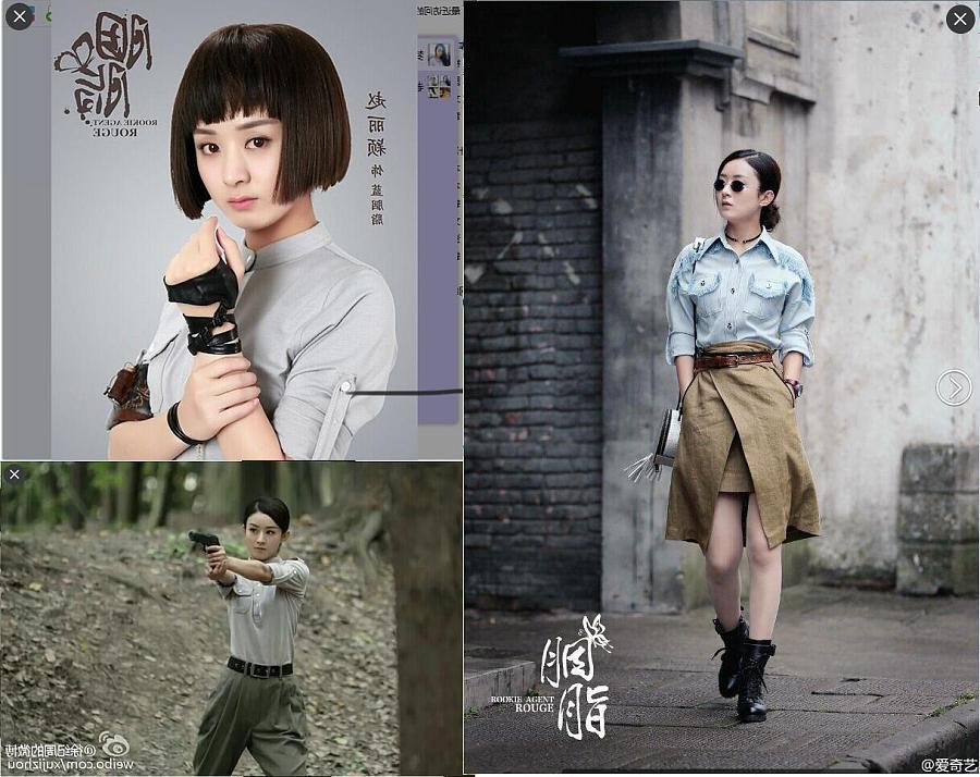 《胭脂》电视剧,赵丽颖照片转q版形象图片