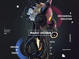 Octane for C4D之机械骷髅